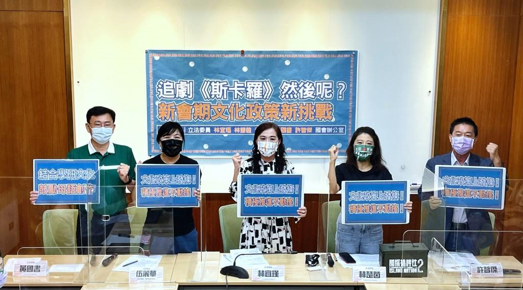 優質台劇「斯卡羅」熱播,立委促文化部加強推動母語教育,扶植優質台灣創作走向國際市場。(圖/中央社)