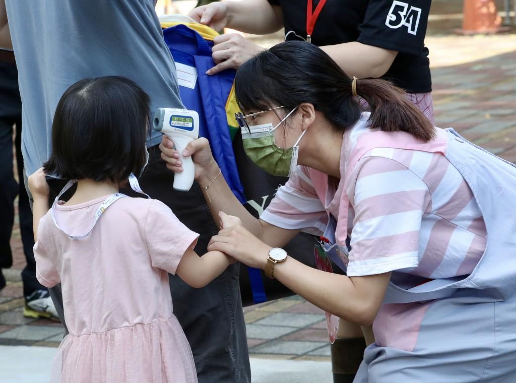 New Taipei kindergarten Delta cluster rises to 32 cases