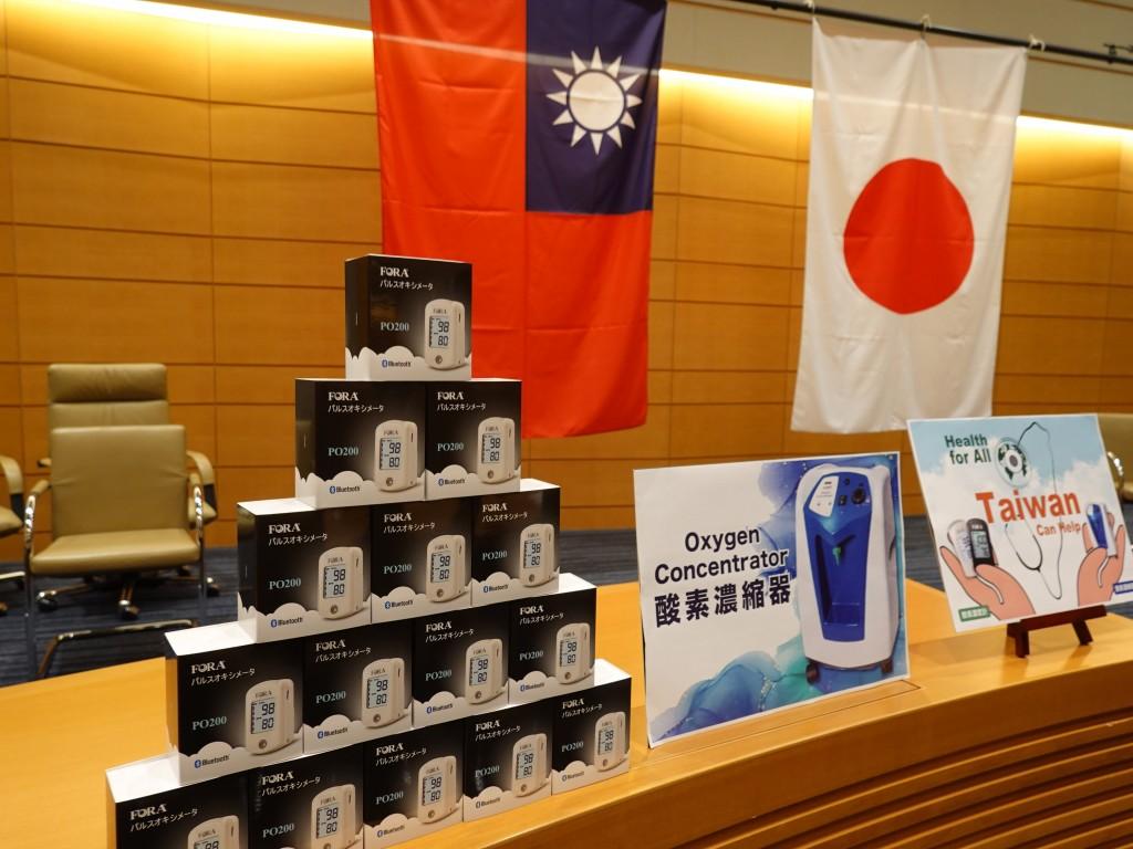 Taiwan gifts Japan medical equipment.