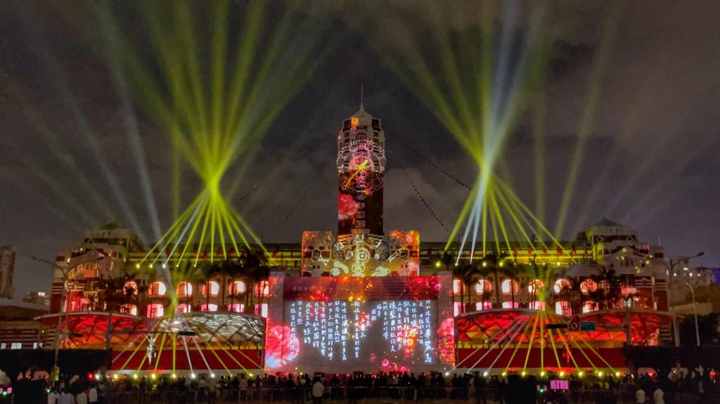 National Day light show illuminates Taiwan Presidential Office