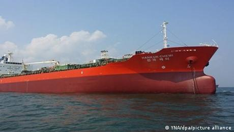 The South Korean Hankuk Chemi ship