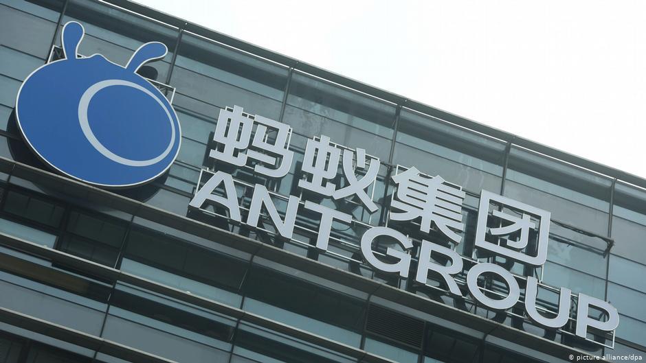 螞蟻集團遭中國央行二次約談監改方案,將整體申設為金融控股公司,所有從事金融活動的機構全部納入金融控股公司接受監管。