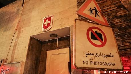 Switzerland represents US interests in Iran after Washington severed relations with Iran