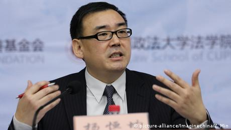 The closed door trial of Chinese-Australian blogger and author Yang Hengjun on unknown national security charges opens Thursday