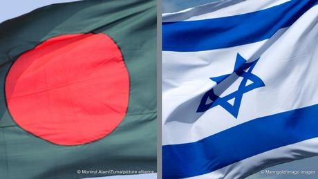 Bangladesh says its Israel policy is unchanged, but a new passport has signalled a possible softening