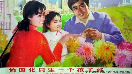 Posters like these were used from the end of the 70s to promote the one-child family