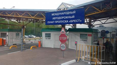 A border post between Belarus and Poland