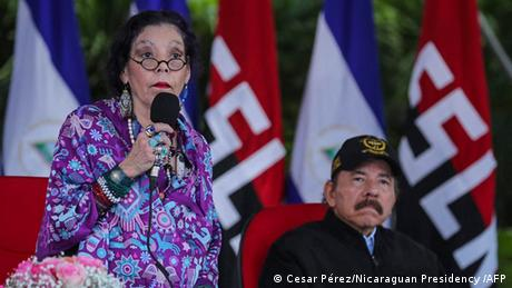 Rosario Murillo is both first lady and vice-president of Nicaragua
