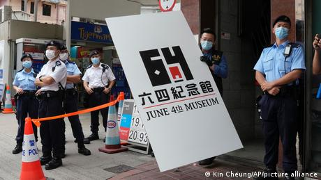 The June 4th museum, commemorating the bloody Tiananmen Square crackdown, has been shut down for months