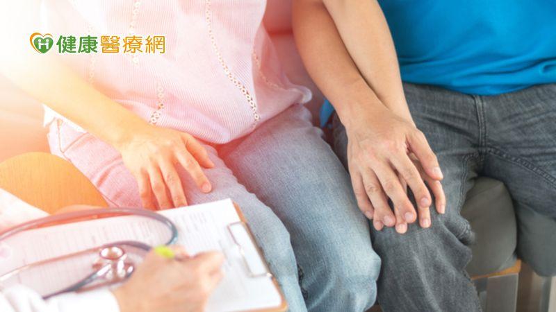 卵巢早衰至不孕,小心免疫失調是關鍵 中醫調節免疫助您好孕