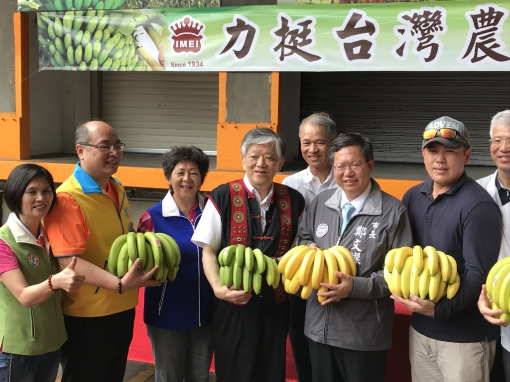 I-Mei CEO Luis Ko (left-4th) and Taoyuan City Mayor Cheng Wen-tsan (left-6th) witness the first shipment of bananas purchased from Taiwanese farmers