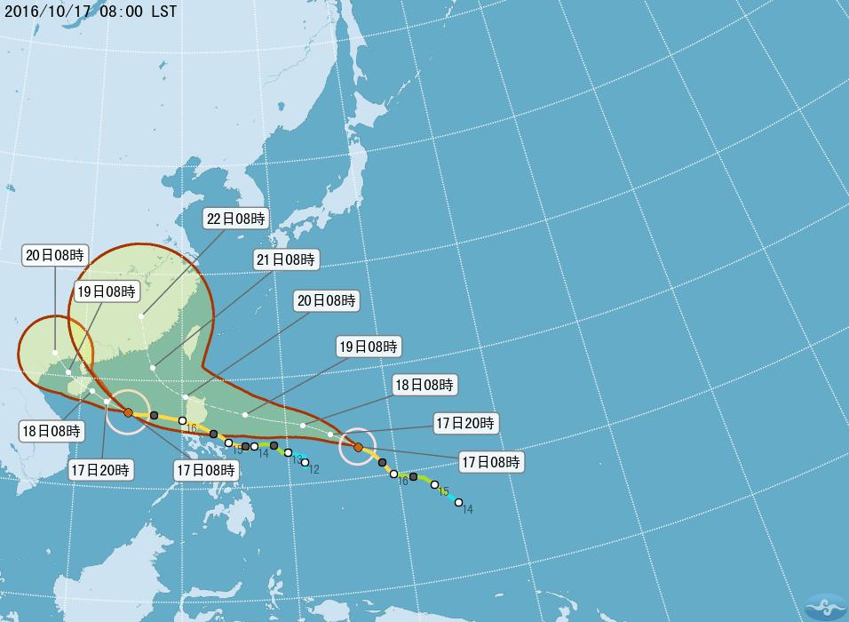 Typhoon Haima to affect Taiwan Oct. 20