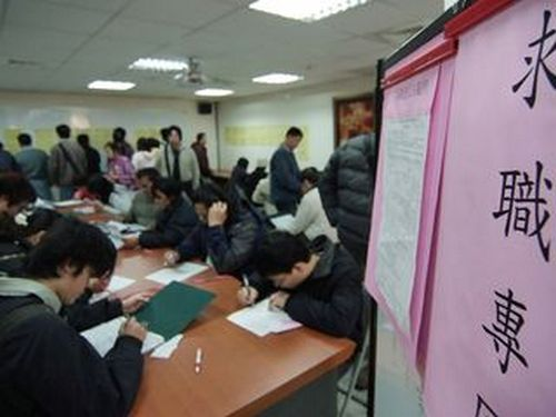 Job seekers filling out employment applications