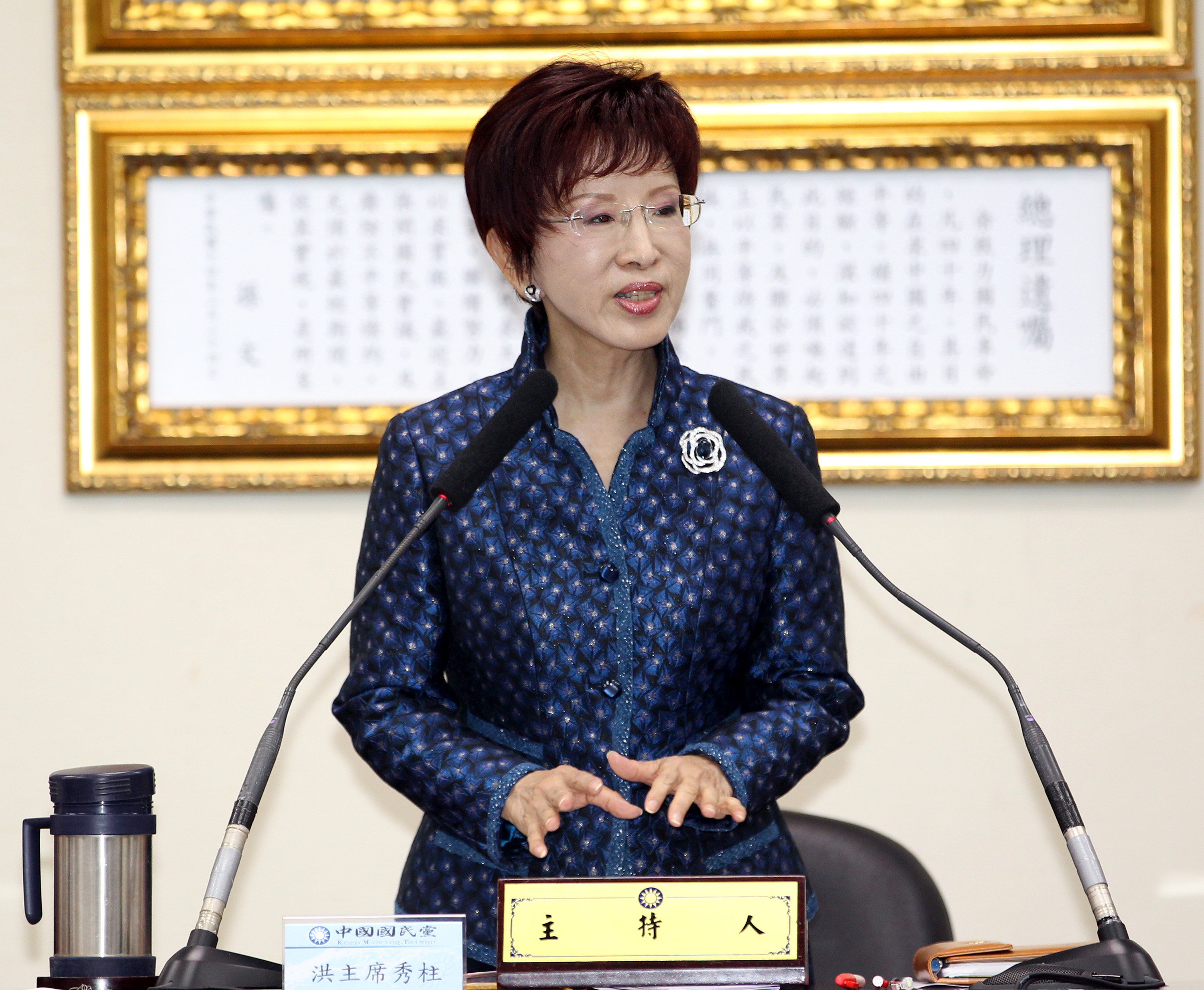 KMT to lay off more than half its staff