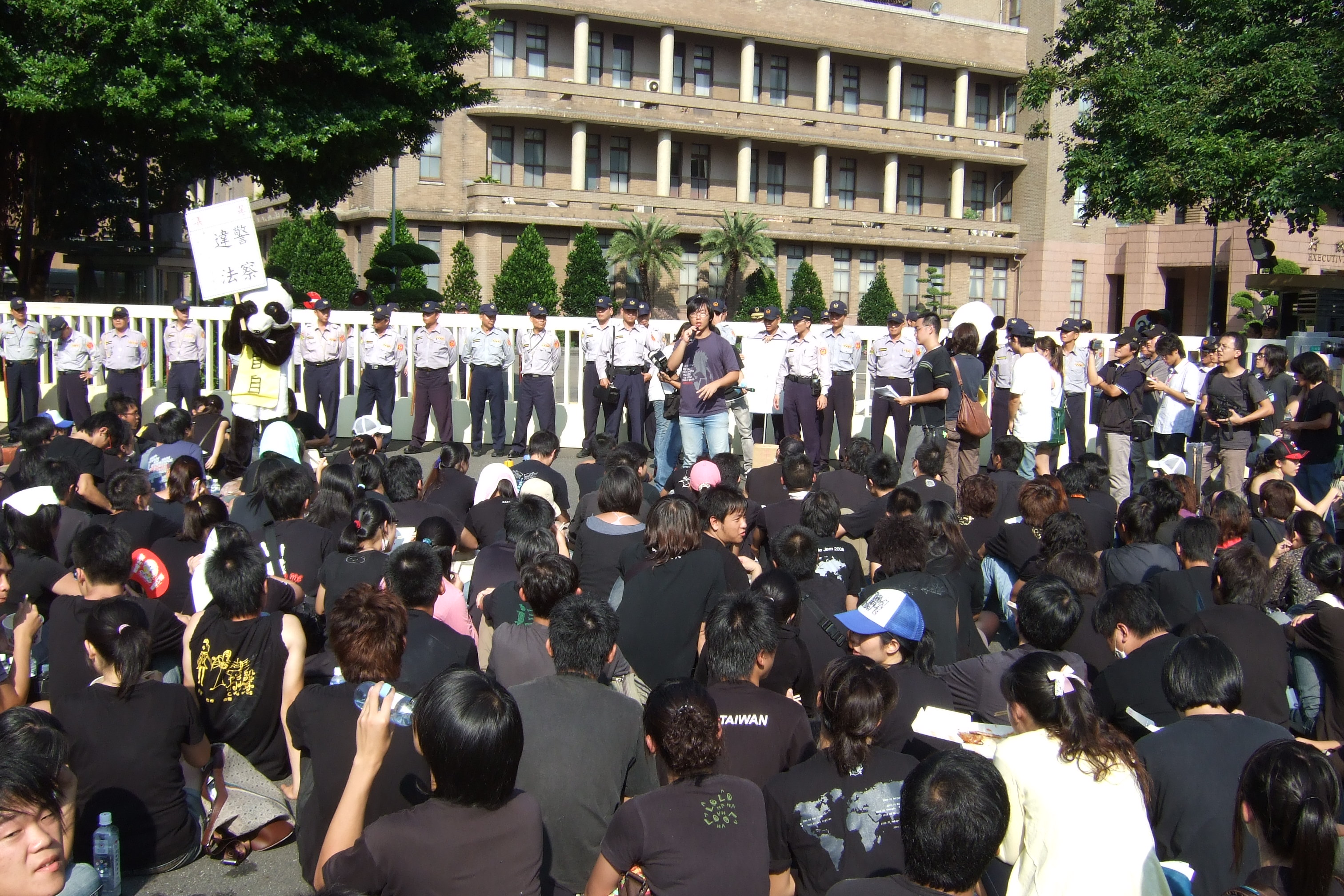 Students staging a sit-in in front of the Executive Yuan.