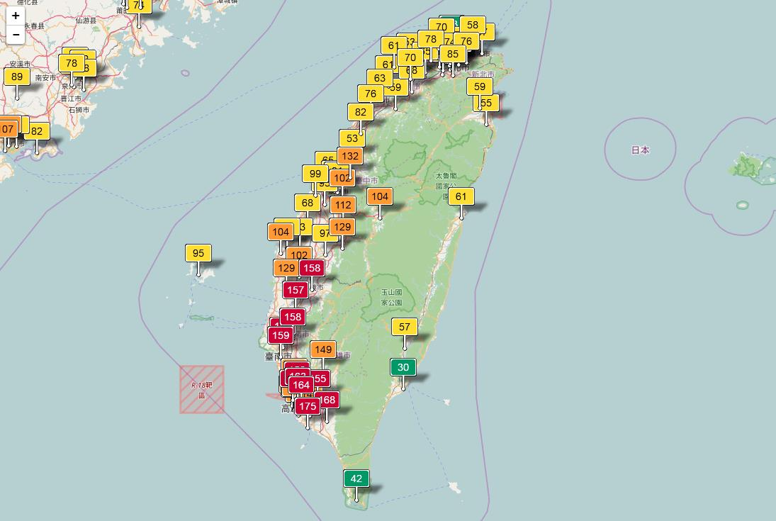 Image result for kaohsiung air pollution