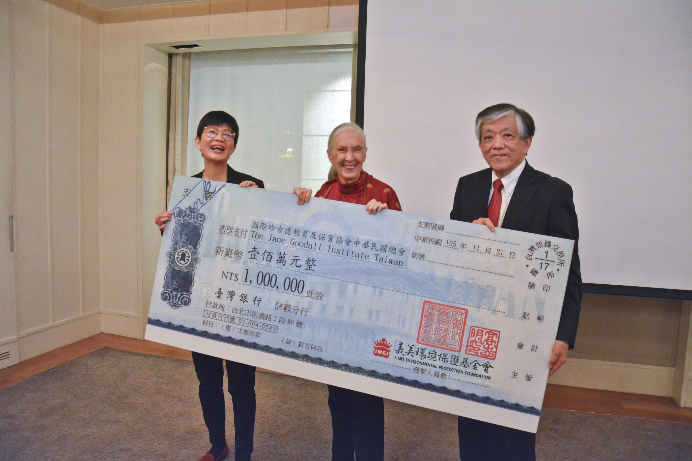 義美環境保護基金會捐款台幣一百萬元給國際珍古德協會