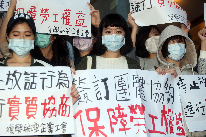 Staff protest against TransAsia dissolution.