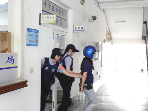 Absconded Vietnamese worker being apprehended