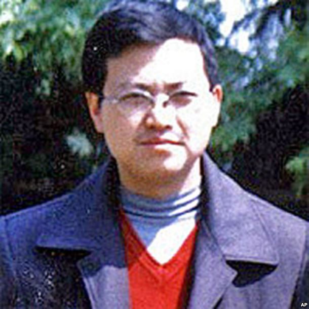 Chinese human rights activist Liu Feiyue (Image from Liu Feiyue's Facebook page)