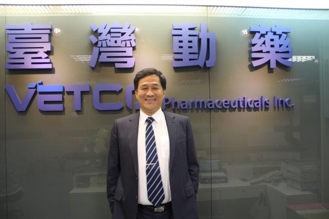 研發寵物抗癌新藥的臺灣動藥 預計明年上半年登錄興櫃