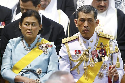 泰國國會:王儲繼位時機已成熟