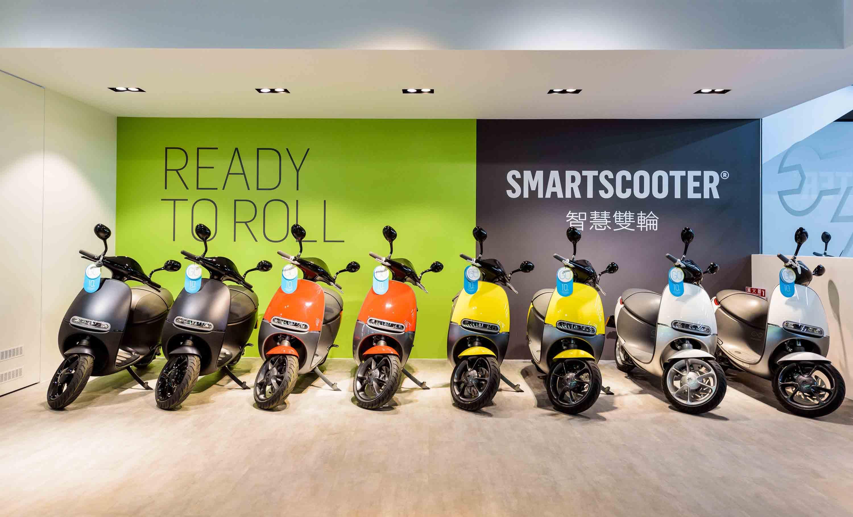 Multicolored Gogoro Smartscooters on display. (Photo courtesy of Gogoro)