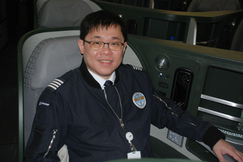 Former EVA chairman plans new airline