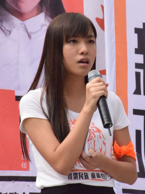 China warned Taiwan not to fan the flames of a fledgling independence movement in Hong Kong (photo source: Wikipedia)