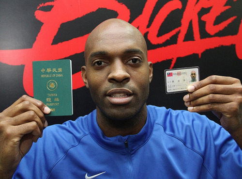 Quincy Davis renounced his U.S. citizenship in 2013 to naturalize in Taiwan so that he could play for Chinese Taipei's national basketball team