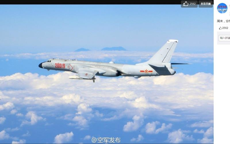 The H-6K picture on the PLAAF's Sina Weibo account.