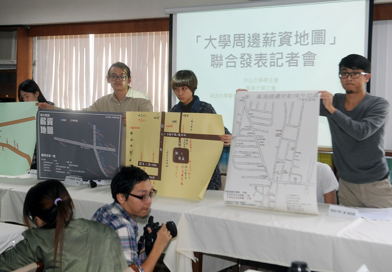 As the minimum wage raise is going to take effect Jan 1 next year, student and labor groups released survey results that show Taiwanese youth are subj...