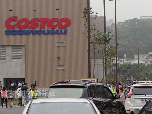 Costco store in Taipei