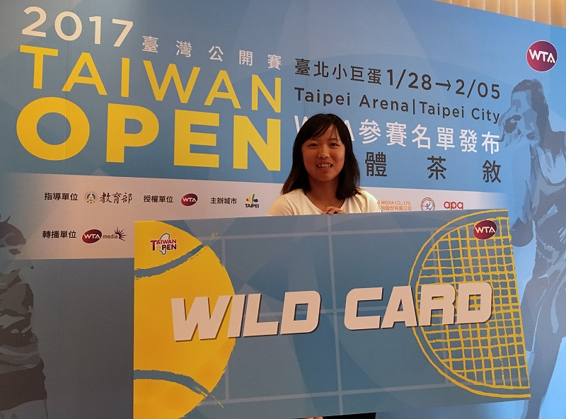 Organizers of the WTA Taiwan Open 2017 announced Wednesday a roster of 23 players in the singles main draw, with 21 of them ranked in the world's top ...