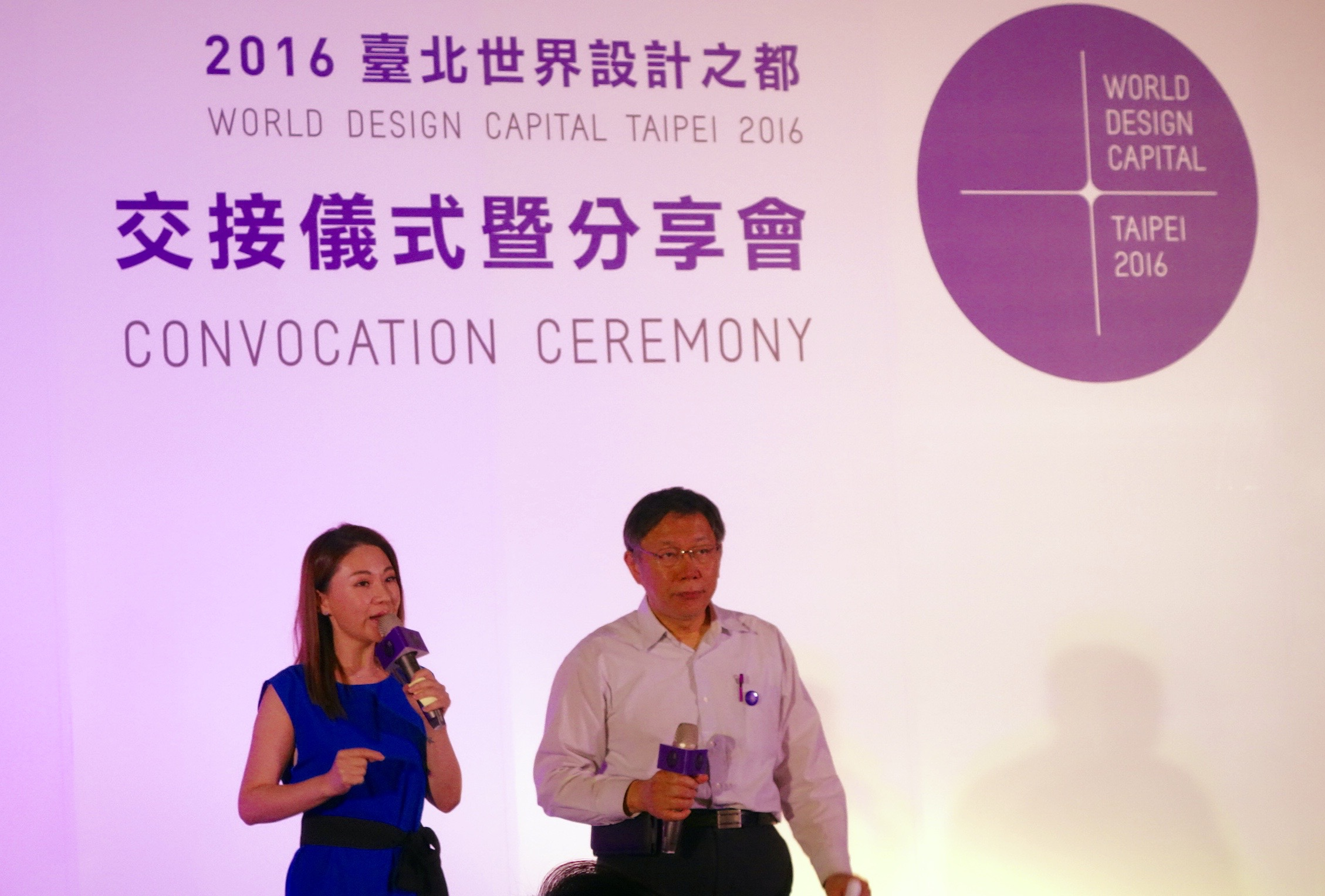 Taipei City Mayor Ko Wen-je (right) speaks at the convocation ceremony.