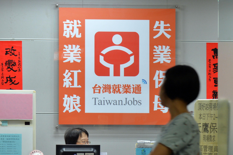 11月失業率降至3.87%  節慶帶動就業