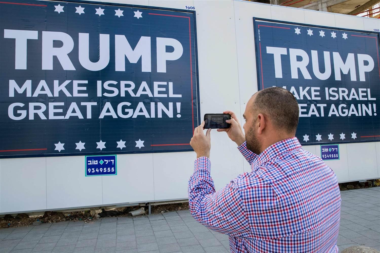 還沒上任就很大聲 川普迫埃及撤安理會反以色列草案