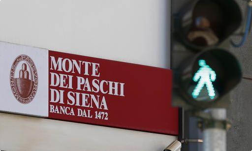 義大利政府出手 200億歐元救銀行
