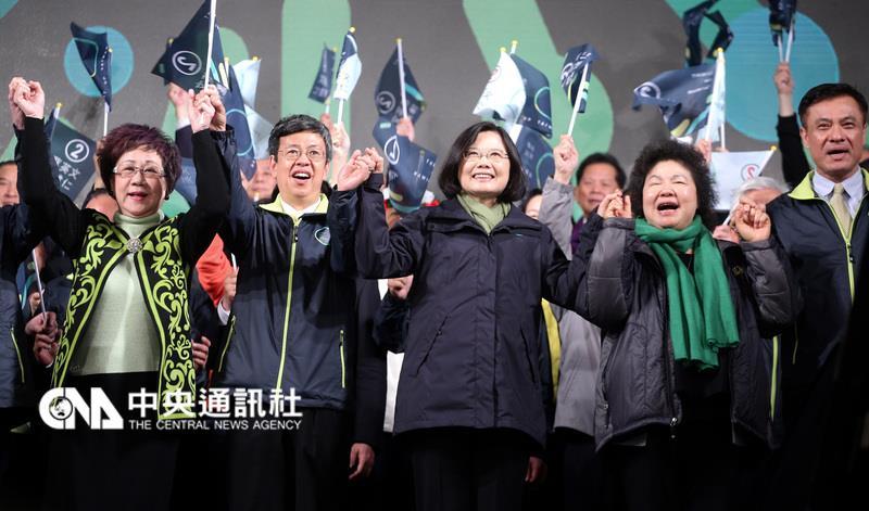 Top 10 Taiwan news stories of 2016