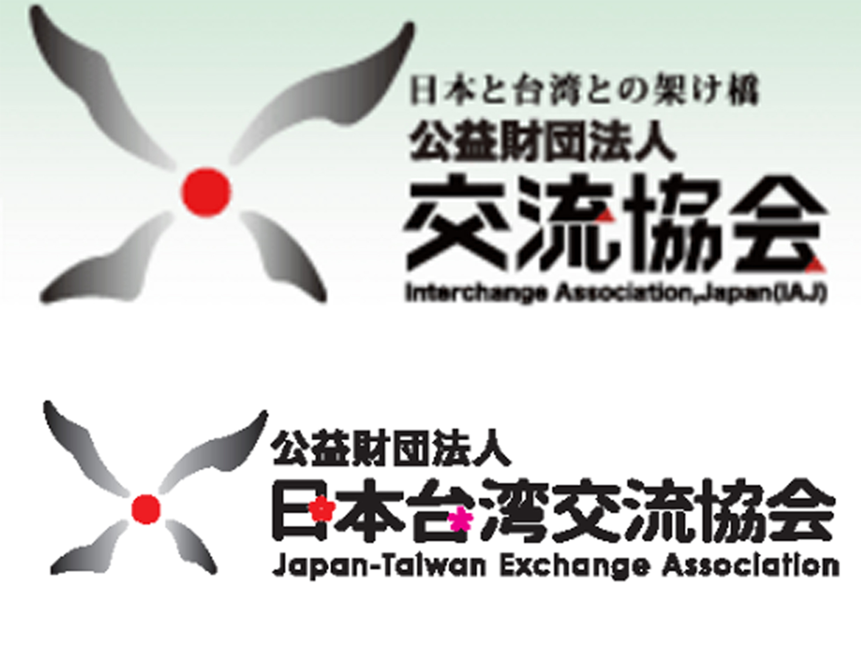 Japan adds 'Taiwan' to name of representative office