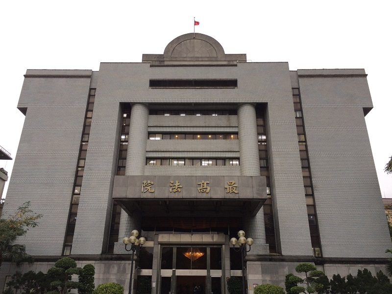 Supreme Court judges on Wednesday upheld the death sentence for Lee Hung-chi, who has been sentenced to death by Taiwan High Court for killing his ex-...
