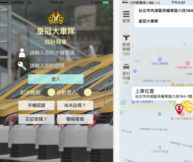 Kaohsiung taxis debut Uber-like legal service