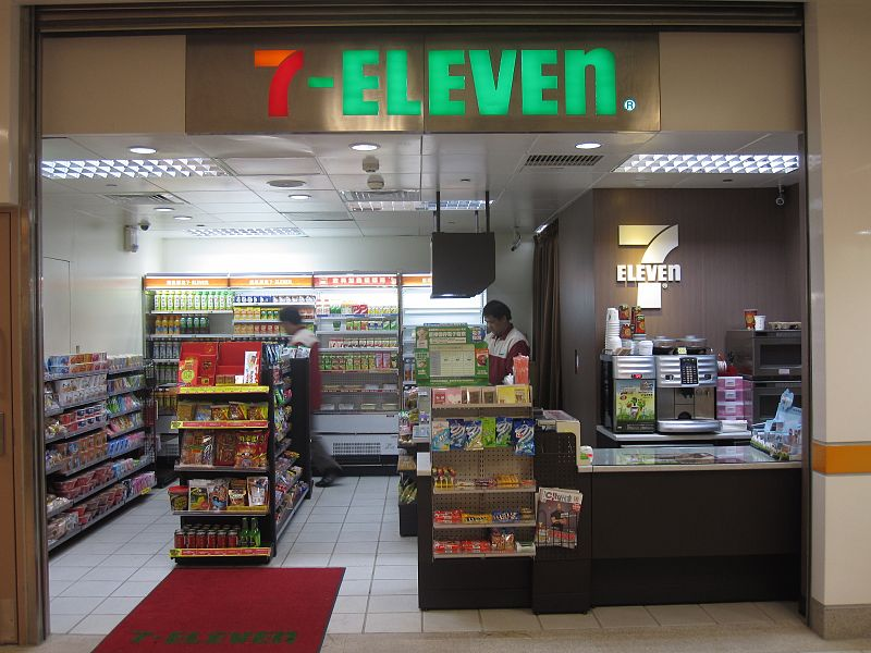 3 how do 7 eleven stores in taiwan compare with their counterparts in the united states This is a piece on history of women in the united states since 1776, and of the thirteen colonies before that the study of women's history has been a major scholarly and popular field, with many scholarly books and articles, museum exhibits, and courses in schools and universities.