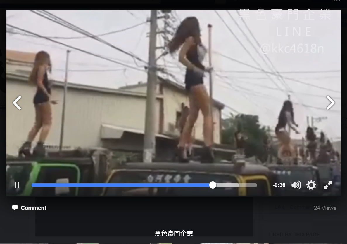 The funeral of a former Chiayi County politician on Tuesday featured 50 sexy girls pole dancing on top of 50 jeeps in the procession, attracting passe