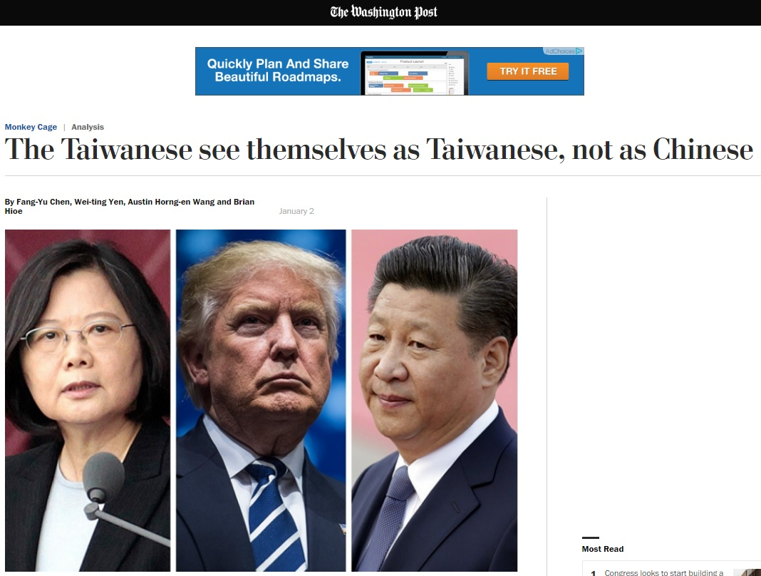 (圖片擷取自The Washington Post網頁)