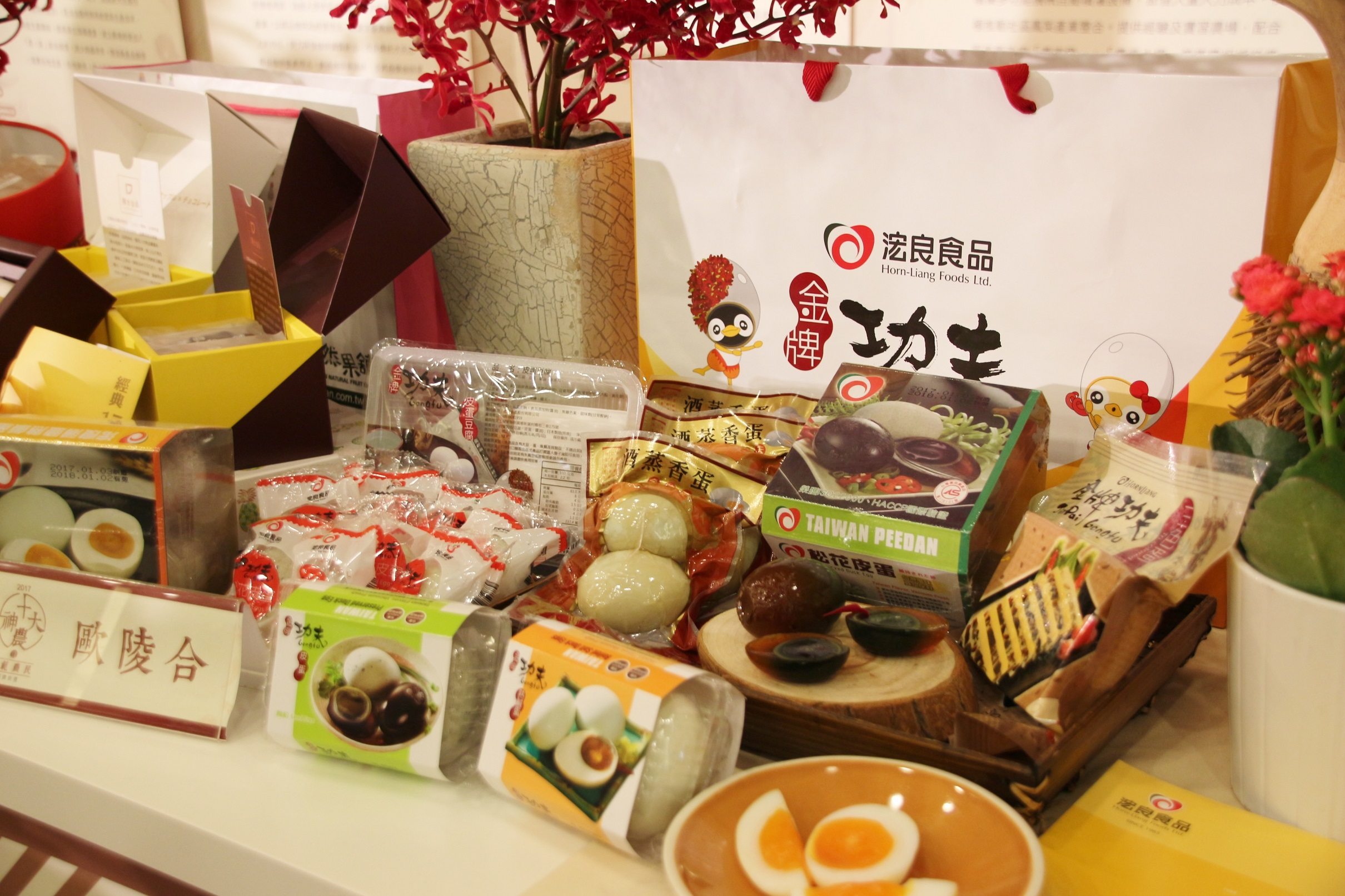 Horn-Liang Foods displays its processed egg products at the ceremony. (Taiwan News Photo by Sophia Yang)