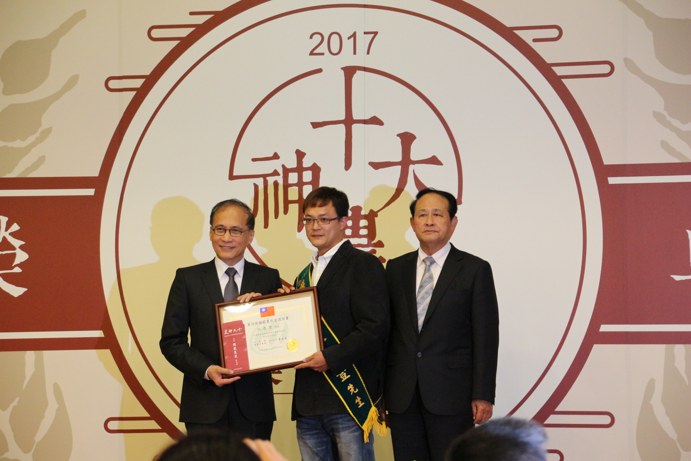 The photo shows egg producer Chang Chien-feng (center) receiving award from Premier Lin Chuan (left) and agricultural minister Tsao Chi-hung (right). (Taiwan News Photo by Sophia Yang)