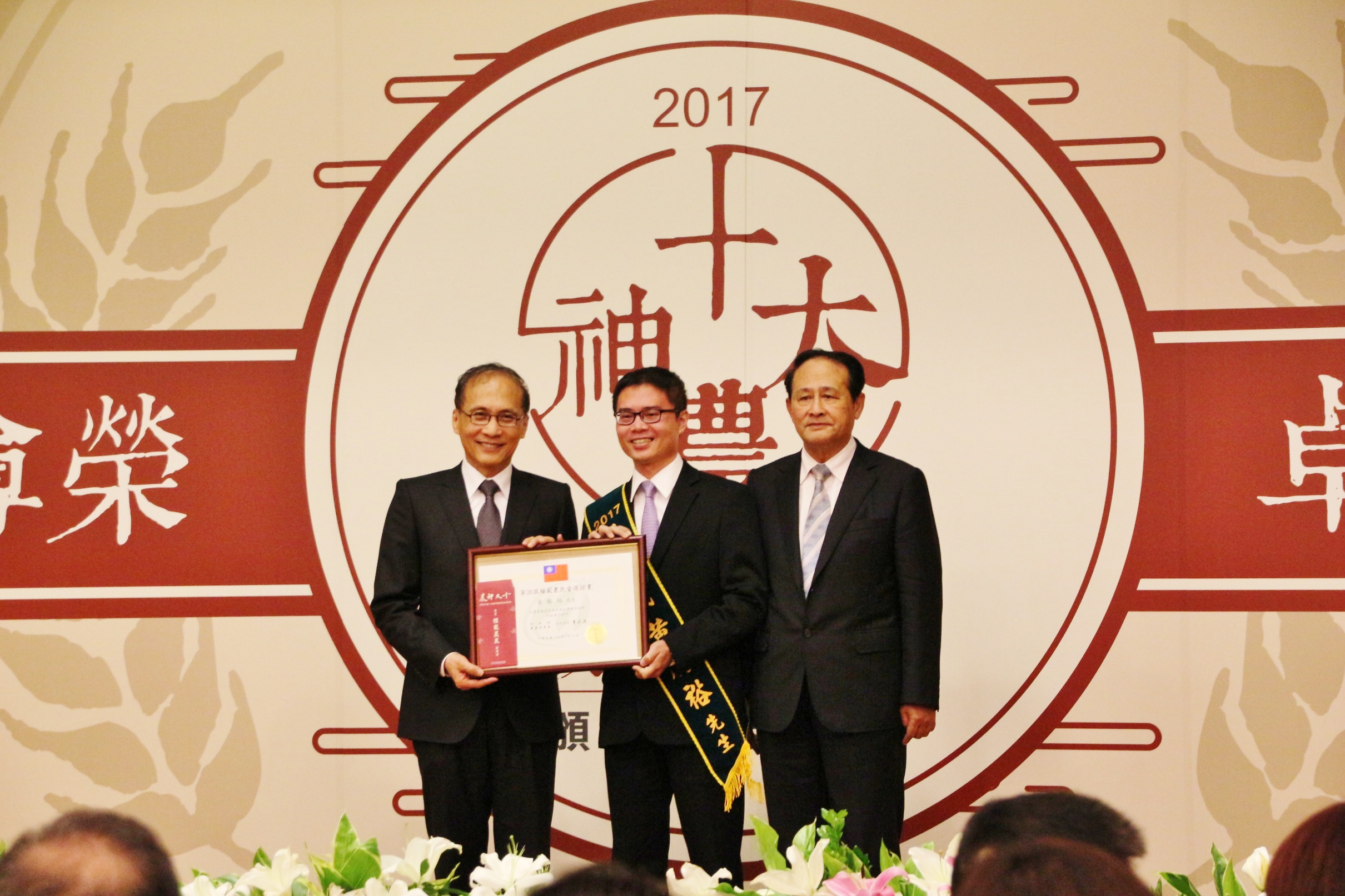 The photo shows broiler producer Huang Sheng-yu (center) receiving award from Premier Lin Chuan (left) and agricultural minister Tsao Chi-hung (right). (Taiwan News Photo by Sophia Yang)