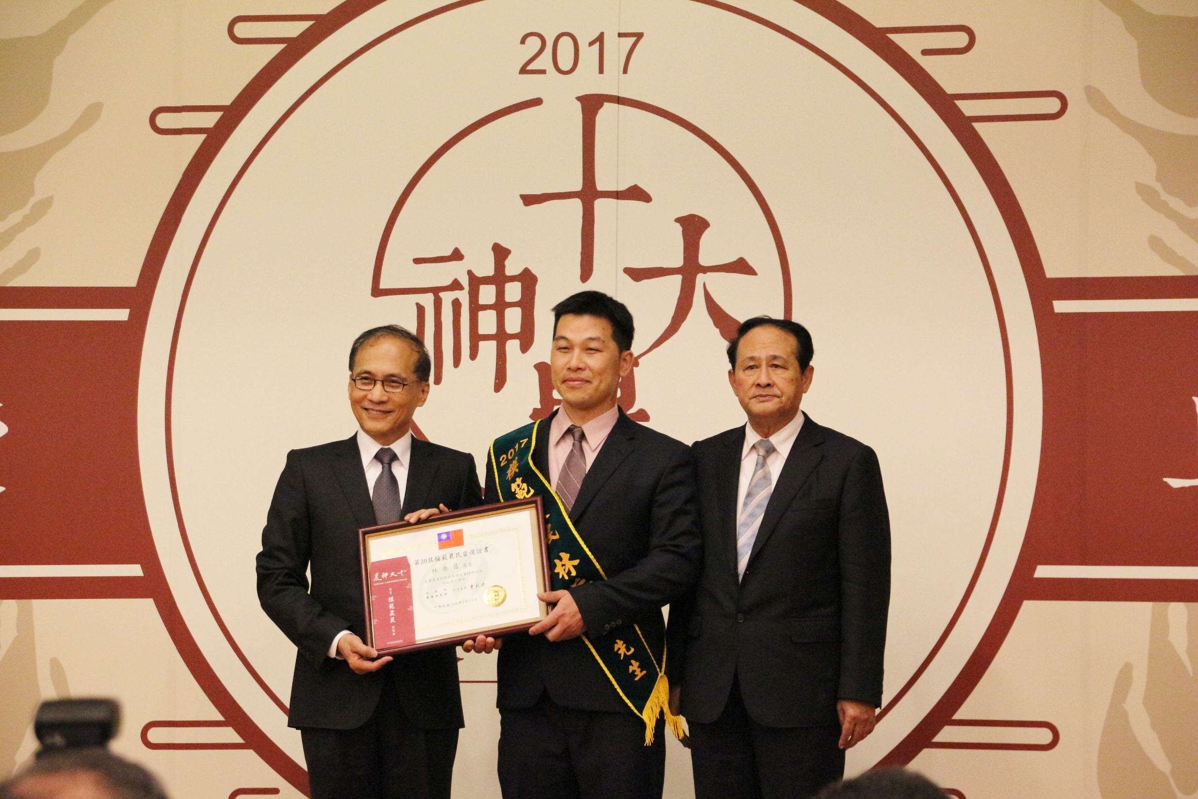 The photo shows hog producer Lin Yueh-chan (center) receiving award from Premier Lin Chuan (left) and agricultural minister Tsao Chi-hung (right). (Taiwan News Photo by Sophia Yang)
