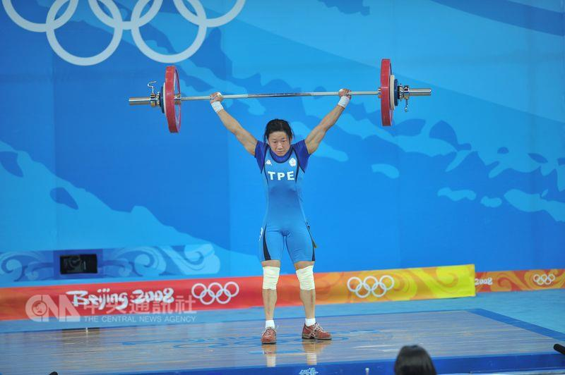 China faces weightlifting ban after three athletes are stripped of Beijing gold
